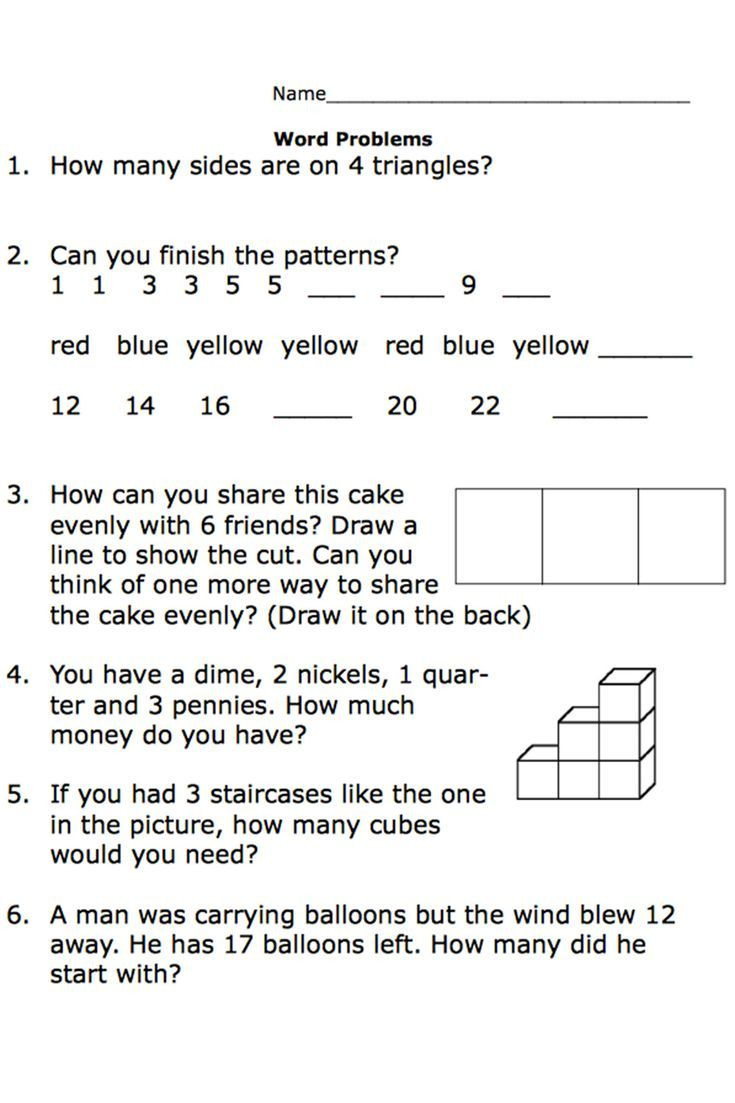 2nd Grade Math Challenge Worksheets Free Printable Worksheets for Second Grade Math Word