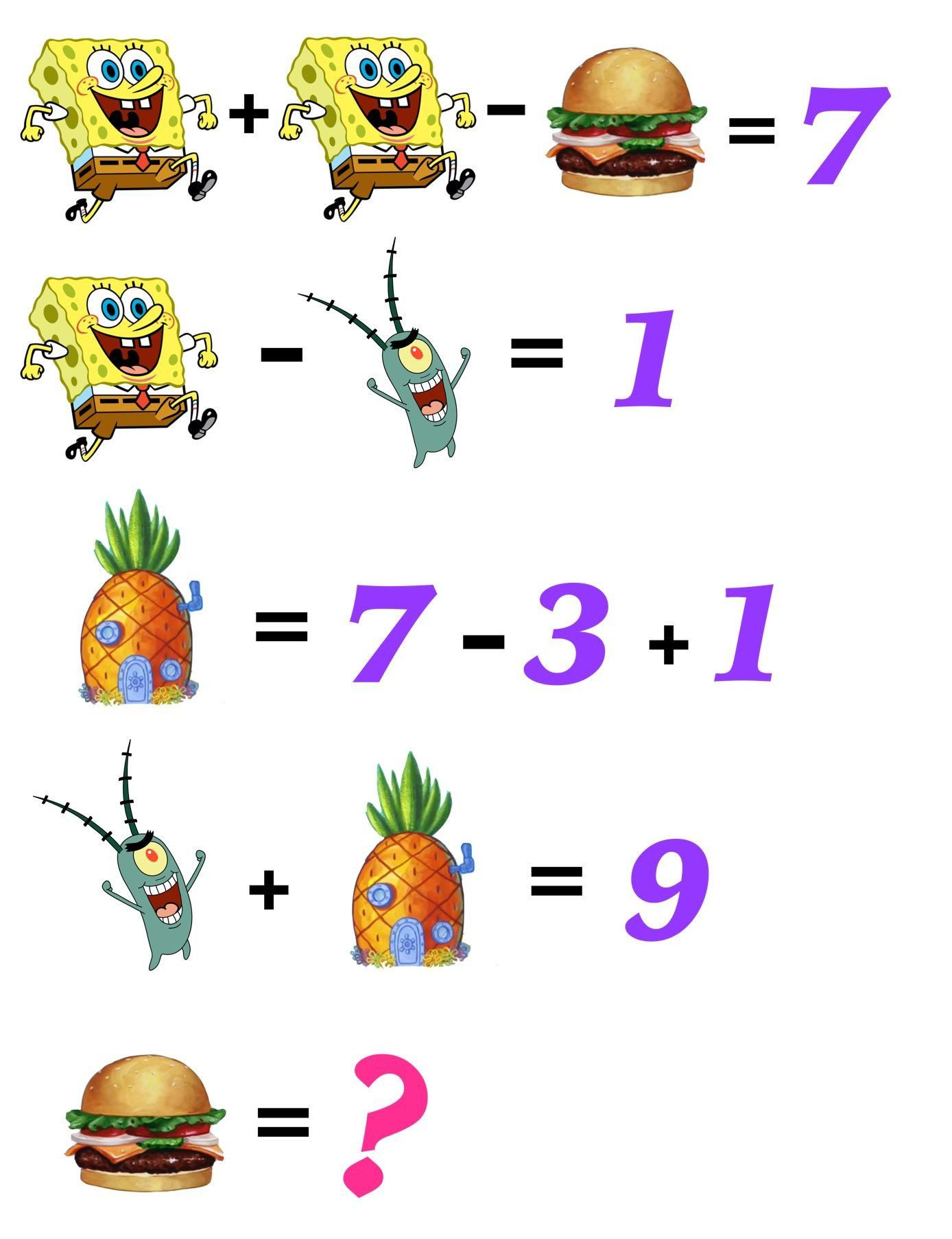 2nd Grade Math Challenge Worksheets Pin On Free Printable Math Worksheets
