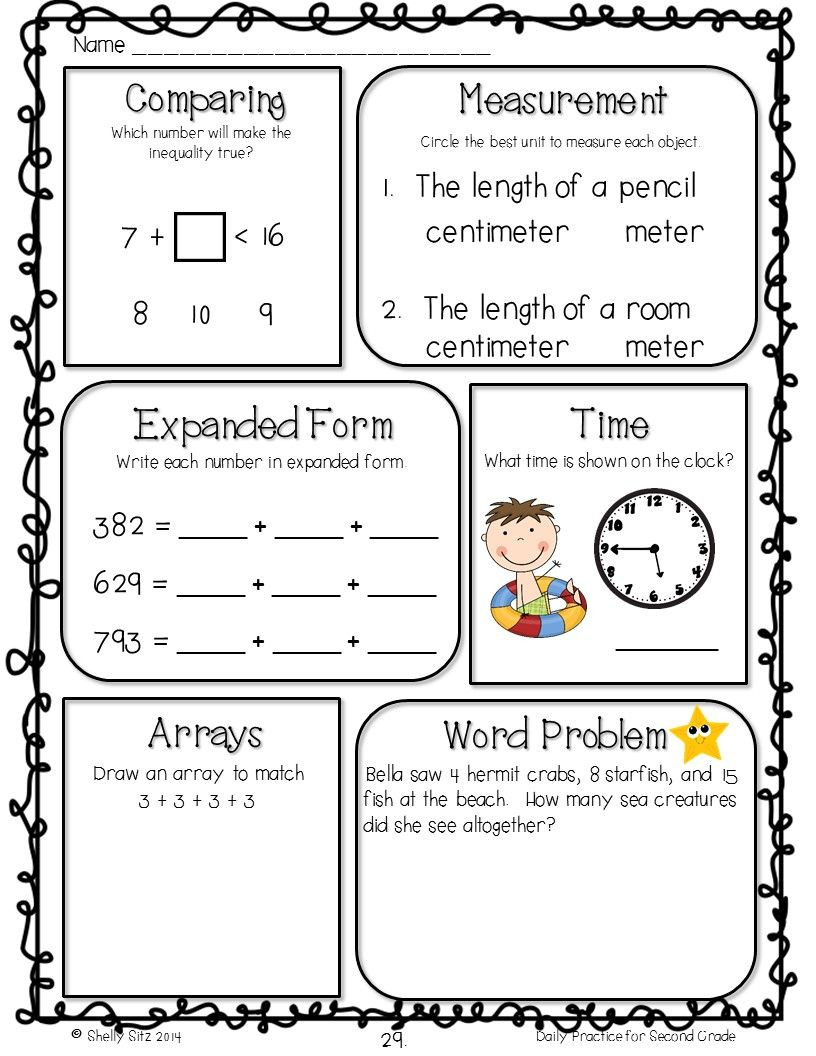 2nd Grade Math Worksheets Measurement Morning Work Freebie for 2nd Grade