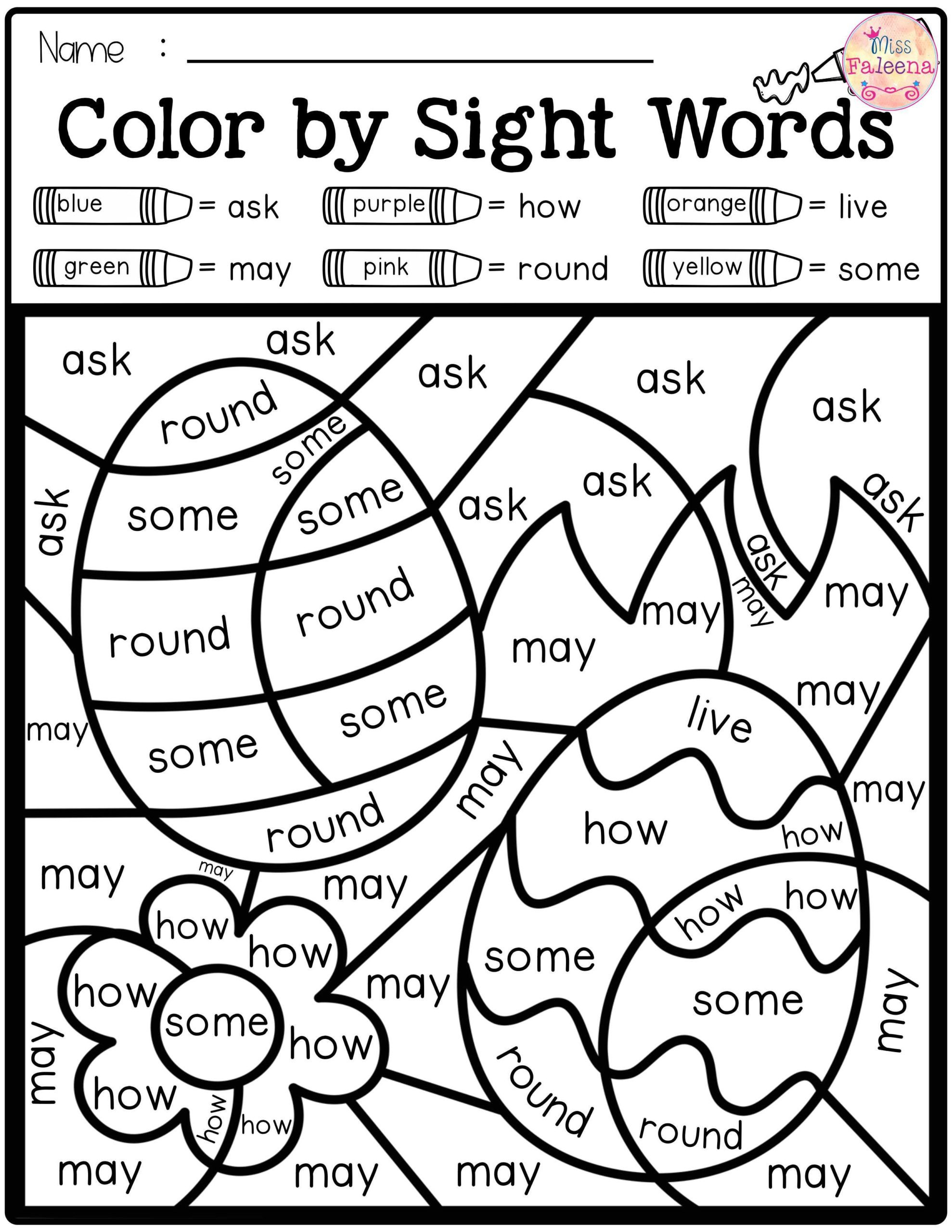 2nd Grade Sight Word Worksheets astonishing Sight Word Coloring Pages – Stephenbenedictdyson