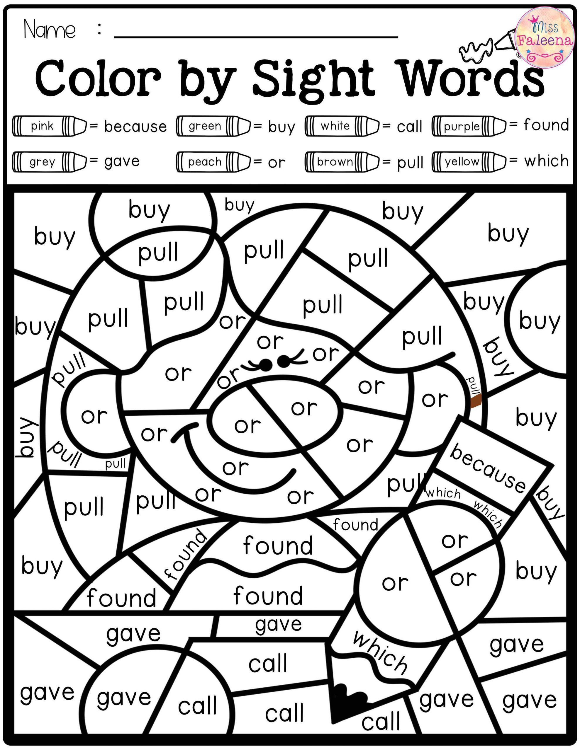 2nd Grade Sight Word Worksheets Back to School Color by Code Sight Words Second Grade