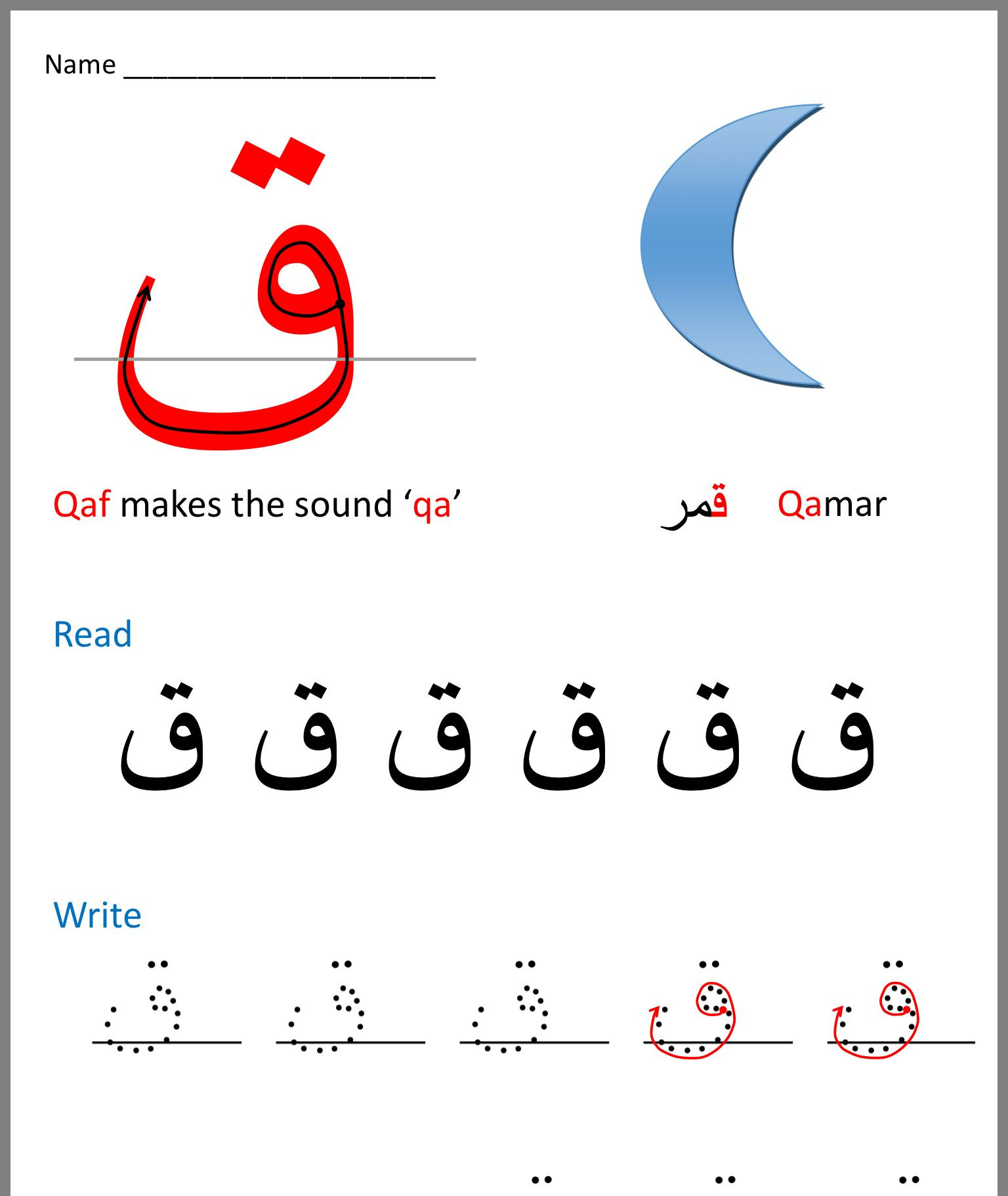 Arabic Alphabet Worksheets Printable Arabic Alphabet Tracing for Kids Worksheets