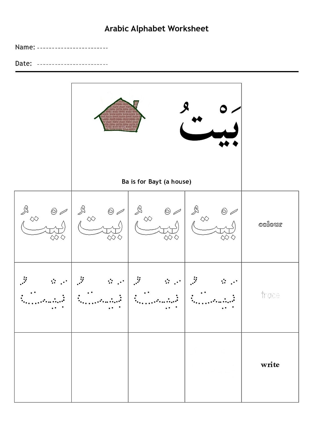 Arabic Alphabet Worksheets Printable Arabic Letters Worksheet