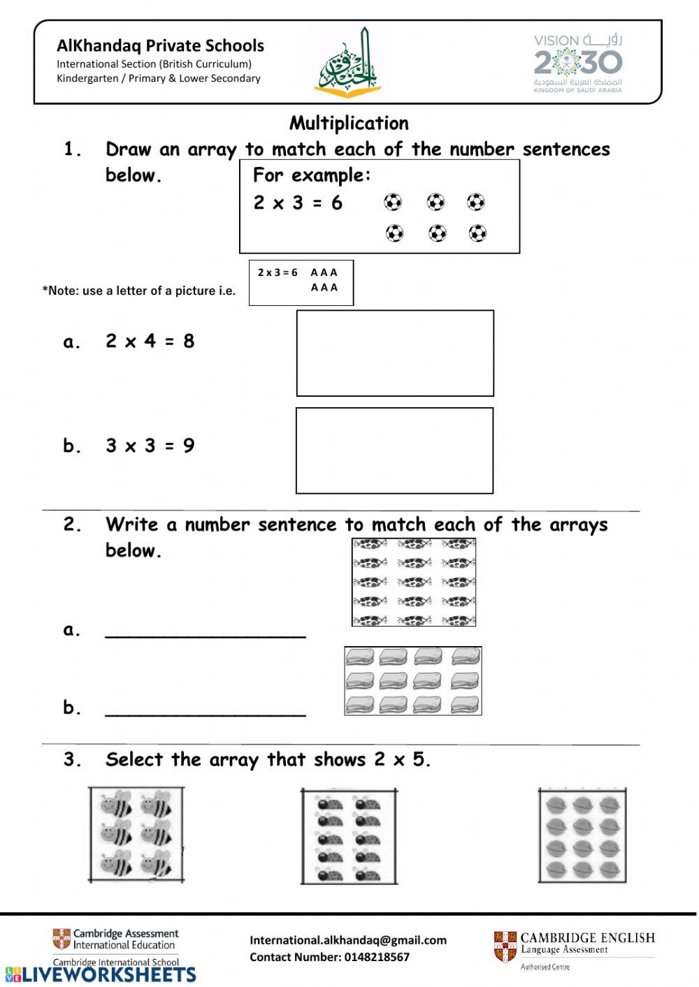 Arrays Worksheets Grade 2 Al Khandaq Multiplication Interactive Worksheet