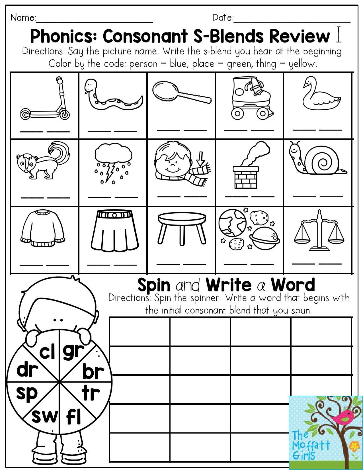 Blends Worksheets for 1st Grade Back to School Packets