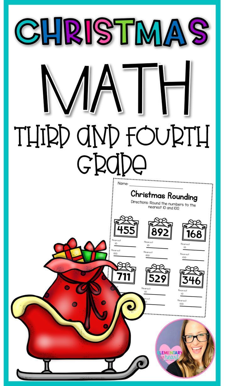 Christmas Math Worksheets 3rd Grade Christmas Math Worksheets Third and Fourth Grade