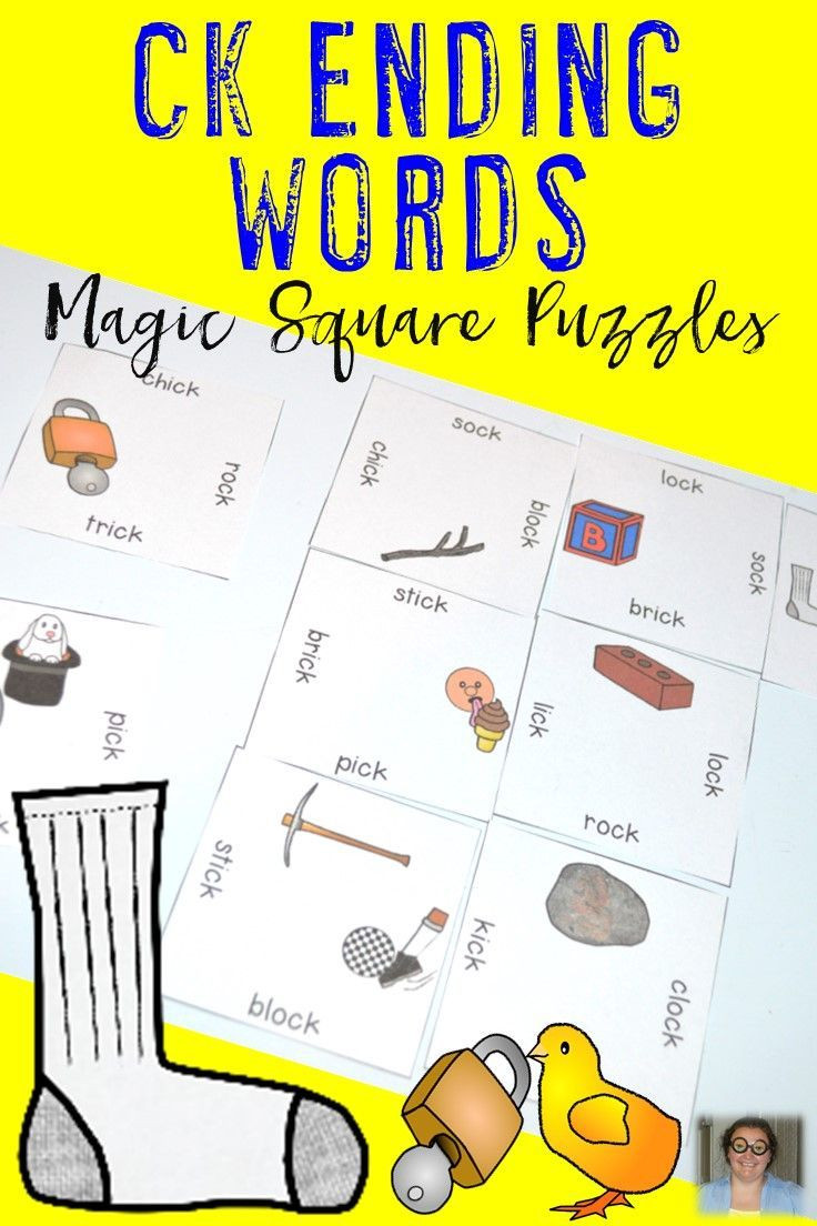 Ck Worksheets for 2nd Grade Ck Ending Words Worksheet Alternative Great Activity or