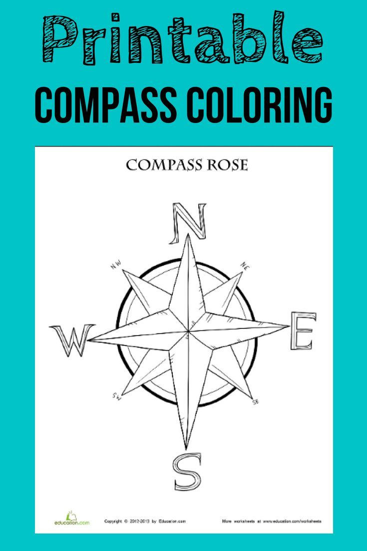 Compass Rose Worksheets Middle School Pass Rose Coloring Page