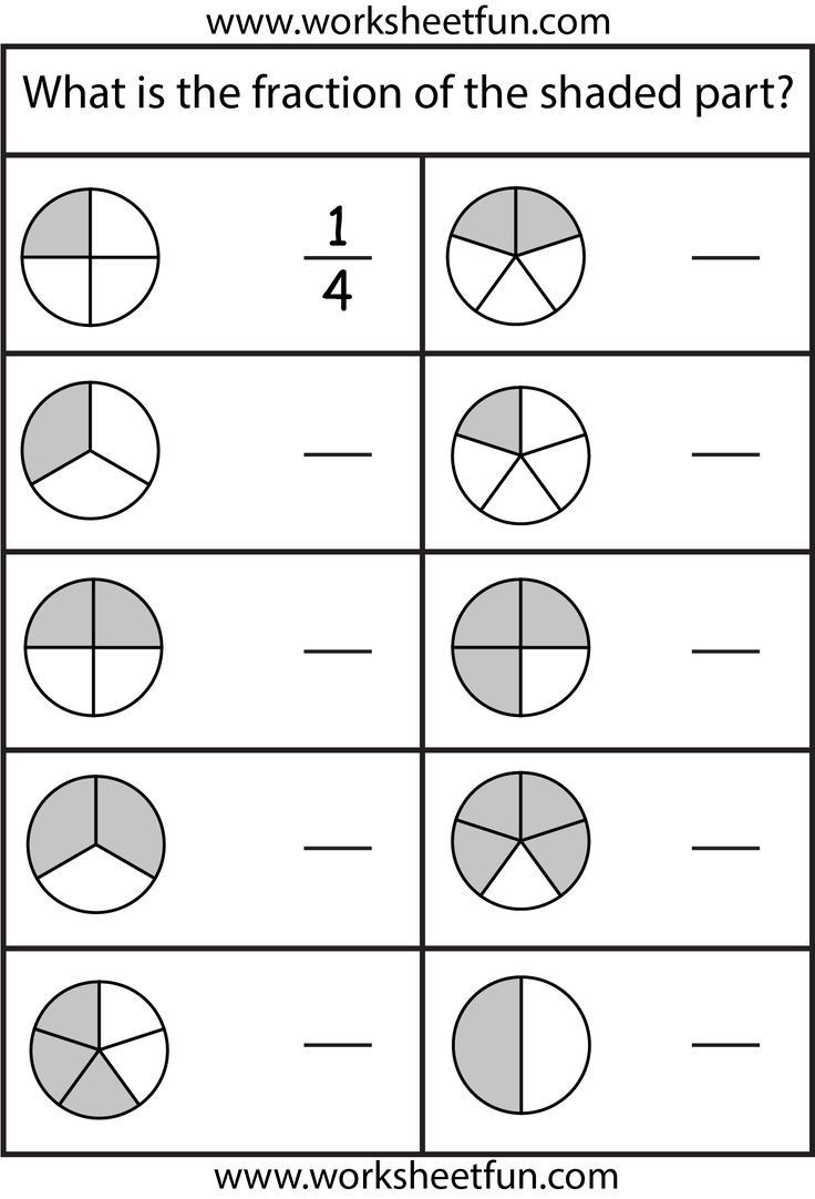Fractions Worksheets First Grade Fraction Worksheets 1st Grade