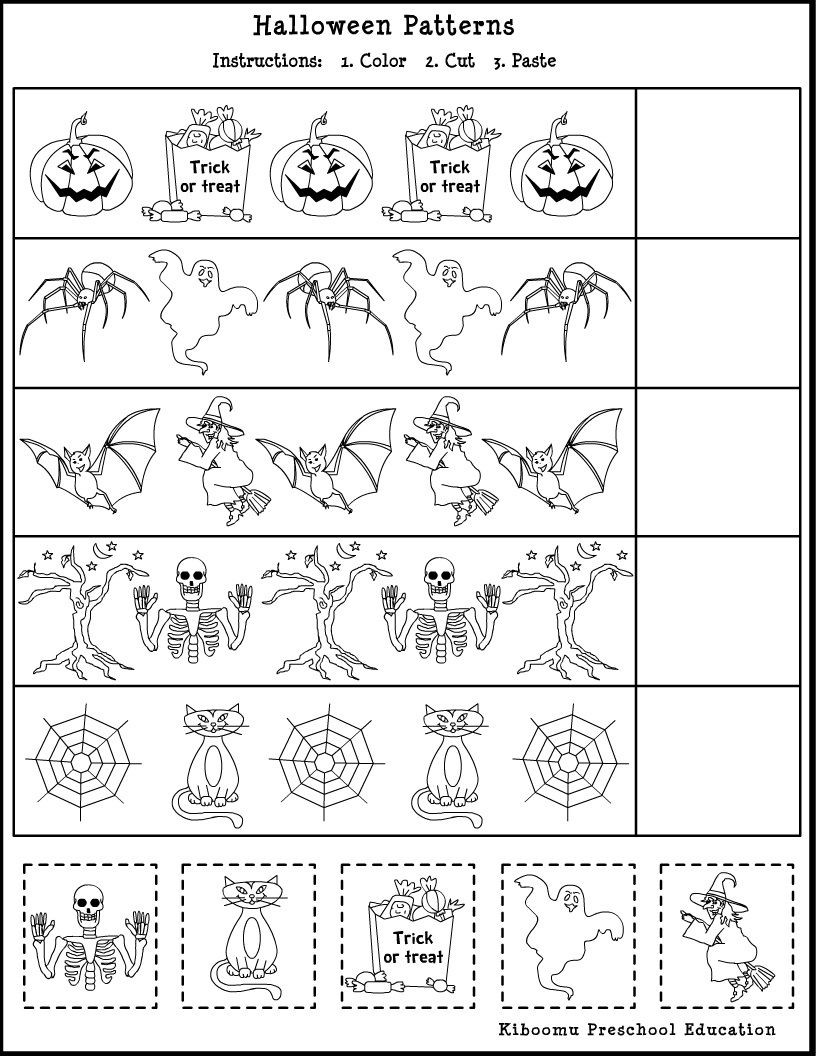 Free Kindergarten Halloween Worksheets Printable Worksheet Paring and Shapes Kindergarten Fun Games to