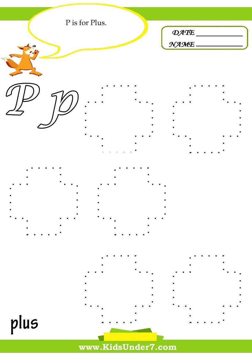 Free Printable Letter P Worksheets Free Letter P Worksheets Kindergarten Free