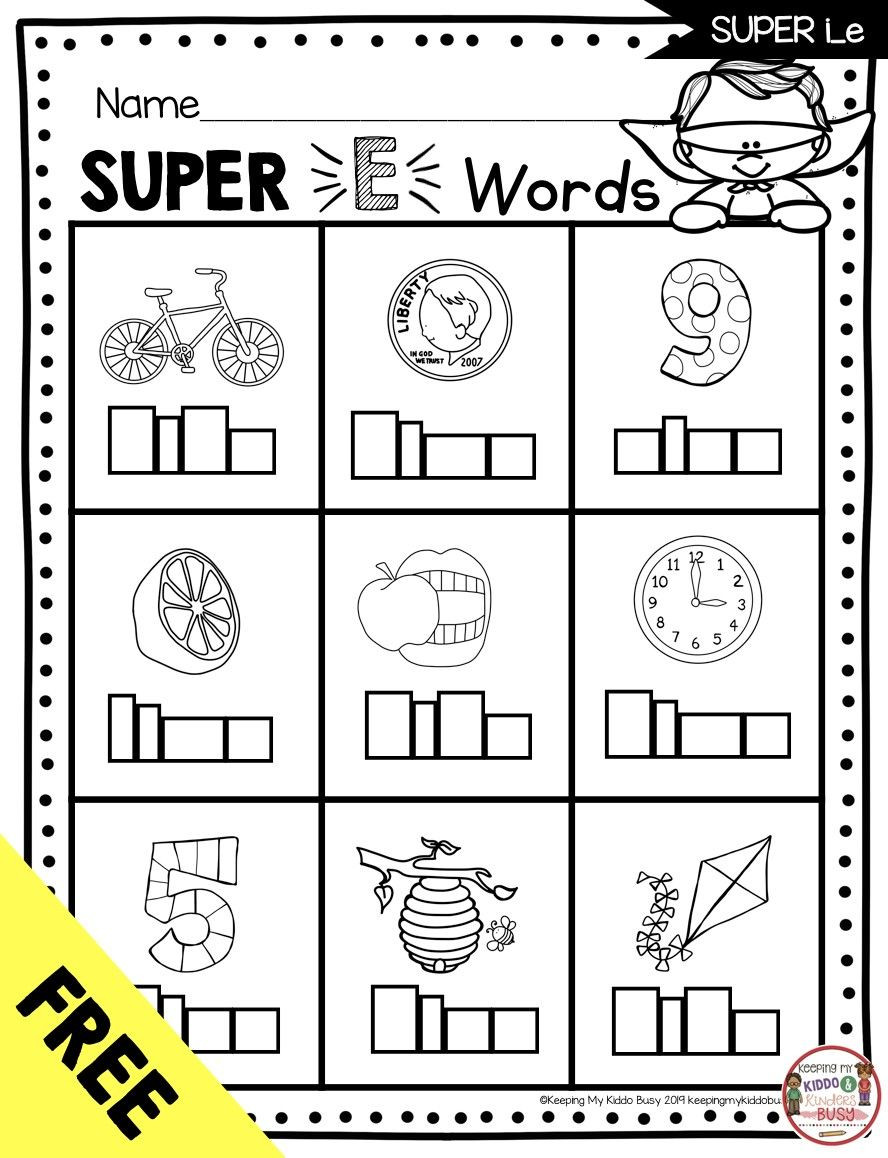 Free Printable Long Vowel Worksheets 3 Worksheet Word Detective Pets Long Vowels Super E Phonics