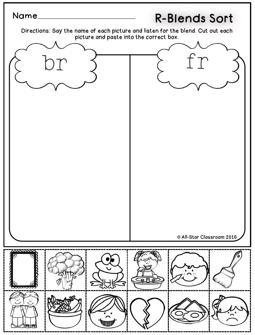 Free Printable R Blends Worksheets R Blends Picture sorts