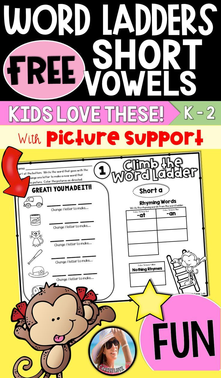 Free Printable Word Ladders Word Ladders Short Vowels Freebie