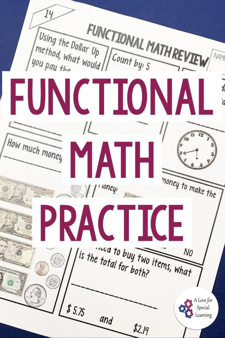 Functional Math Worksheets Special Education Functional Math Worksheet Practice In the Classroom In 2020
