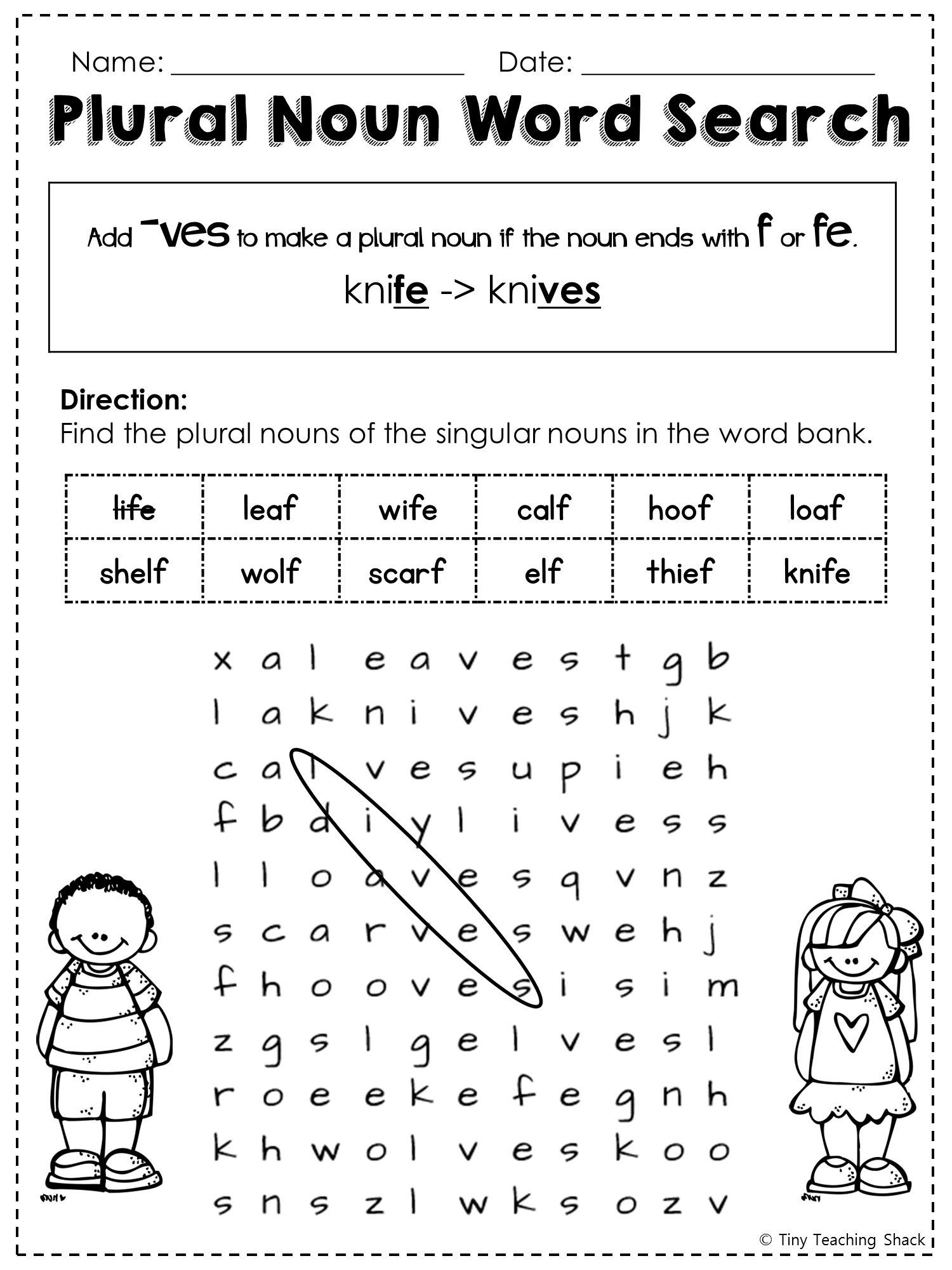 Irregularly Spelled Words 2nd Grade 2nd Grade Language Arts and Grammar Practice Sheets Freebie