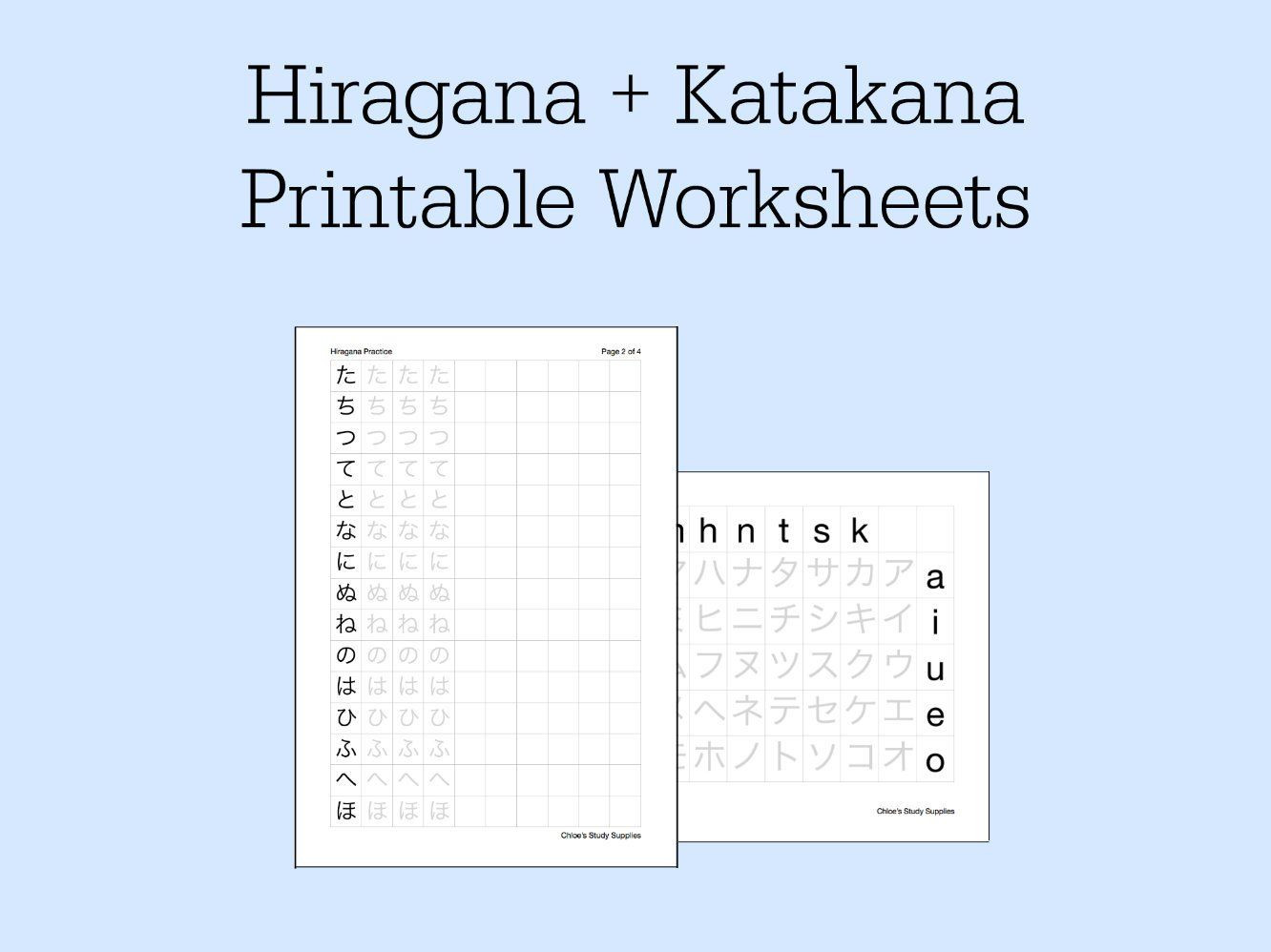 Japanese Worksheets for Beginners Printable Japanese Hiragana Katakana Printable Practice Worksheet Set