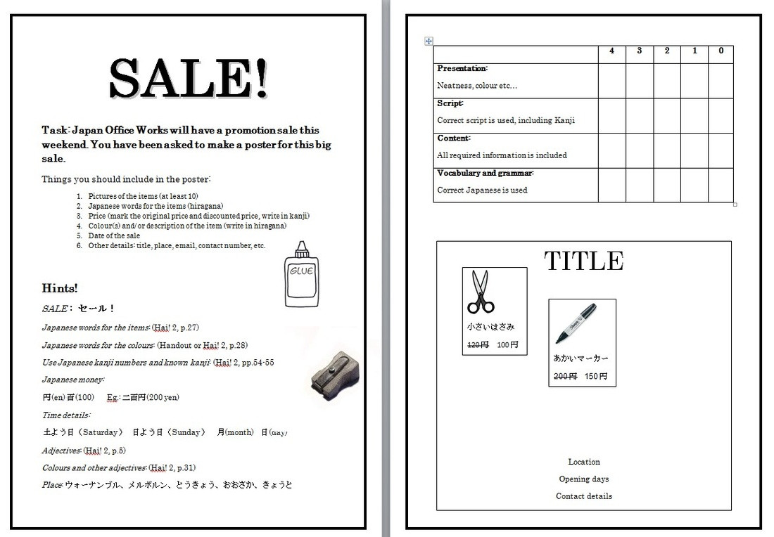 Japanese Worksheets Printable School Japanese Teaching Ideas