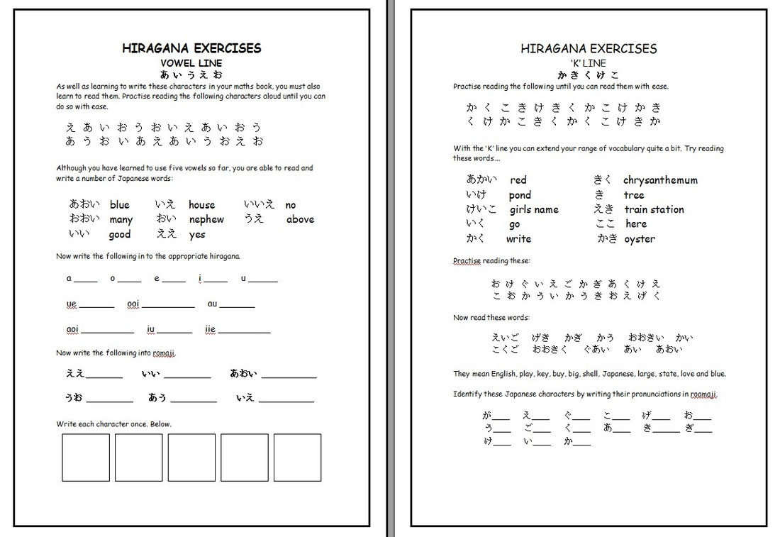 Japanese Worksheets Printable Writing Hiragana Japanese Teaching Ideas