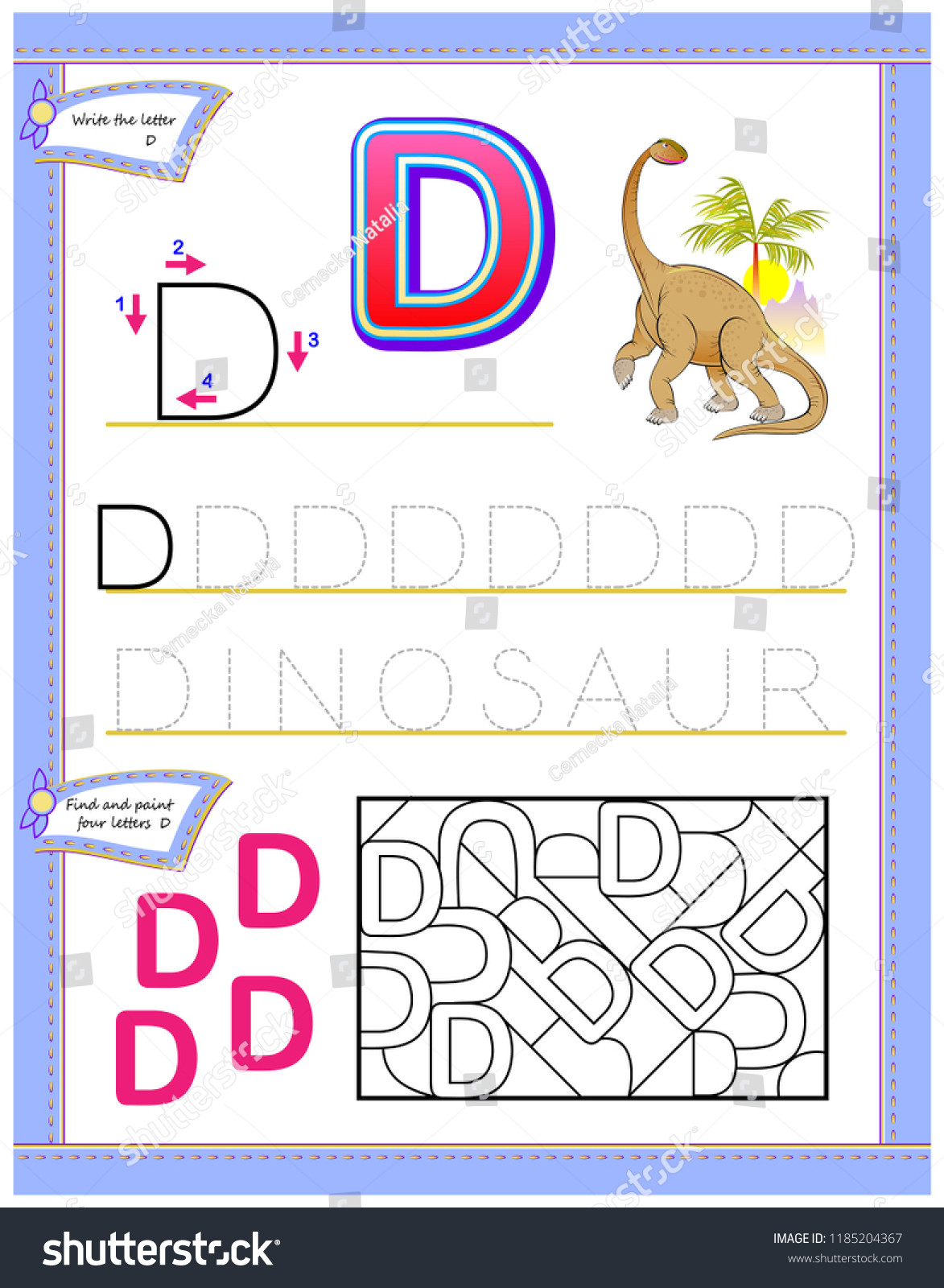 Letter D Worksheet Preschool Worksheet Kids Letter D Study English Stock Vector Royalty