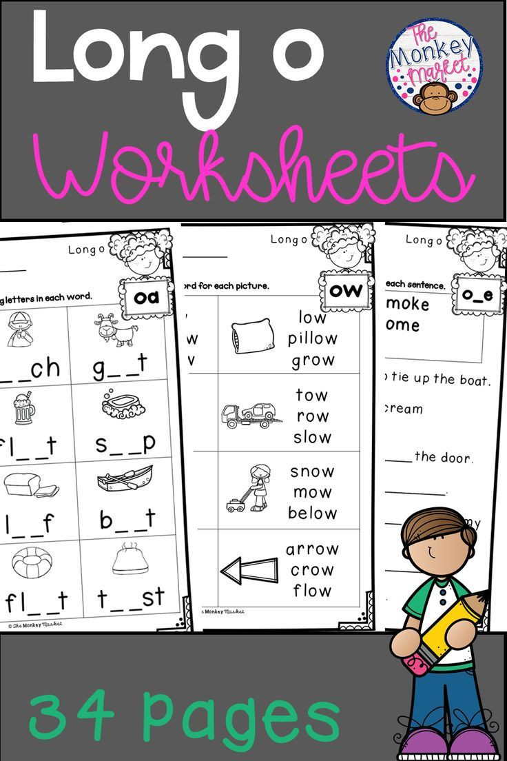 Long O Worksheets 2nd Grade Long Vowel Worksheets