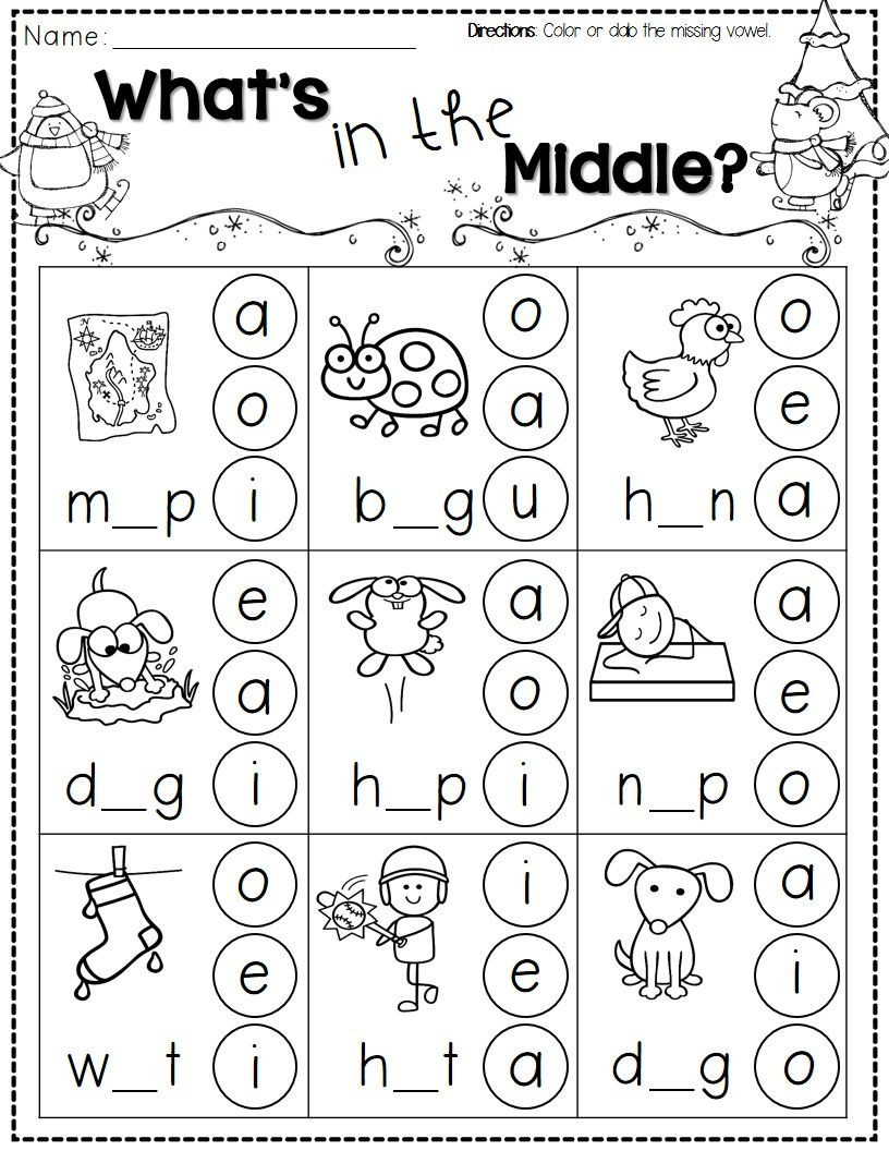 Medial sounds Worksheets First Grade 194 Best English Language Images In 2020