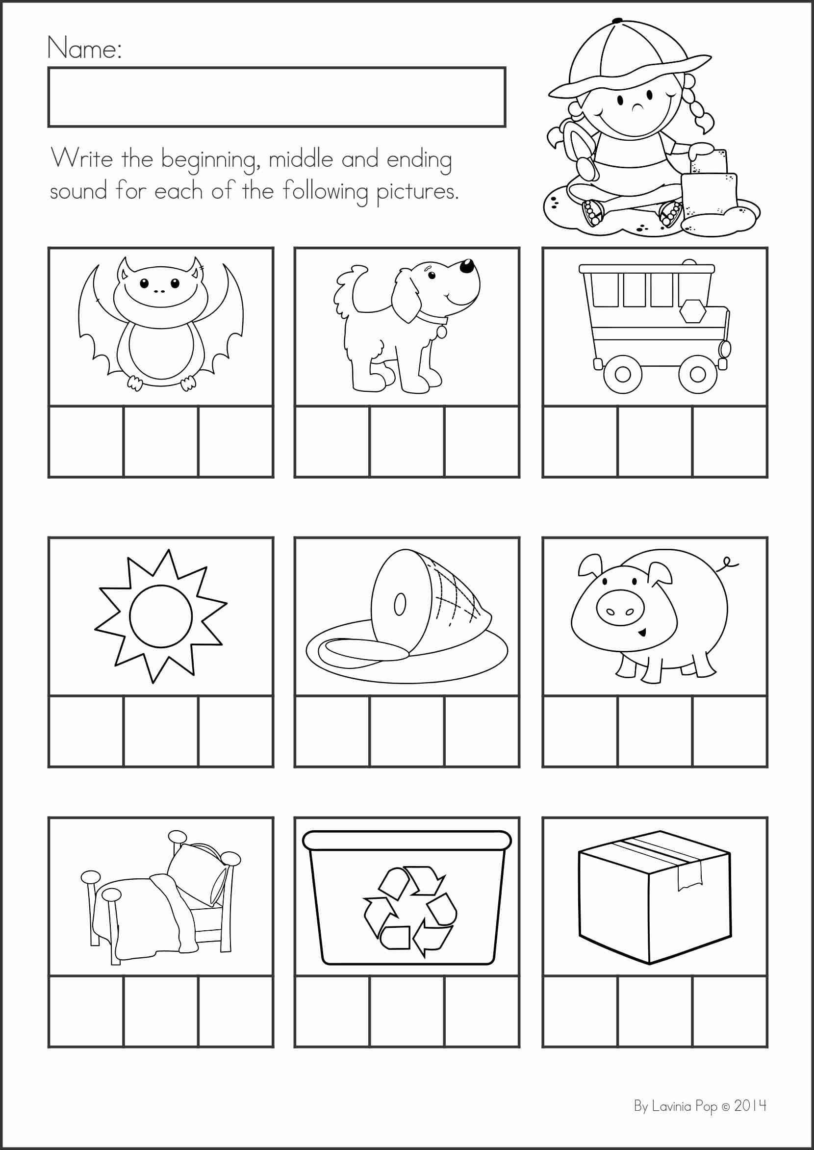 Medial sounds Worksheets First Grade Middle sound Worksheets Kindergarten
