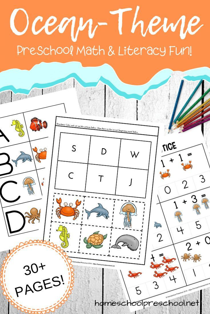 Ocean Worksheets for Preschool Free Printable Ocean Worksheets for Preschool