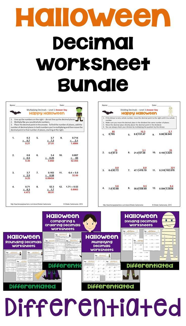Ordering Decimals Worksheet 5th Grade Halloween Math Decimal Worksheet Bundle for Morning Work and