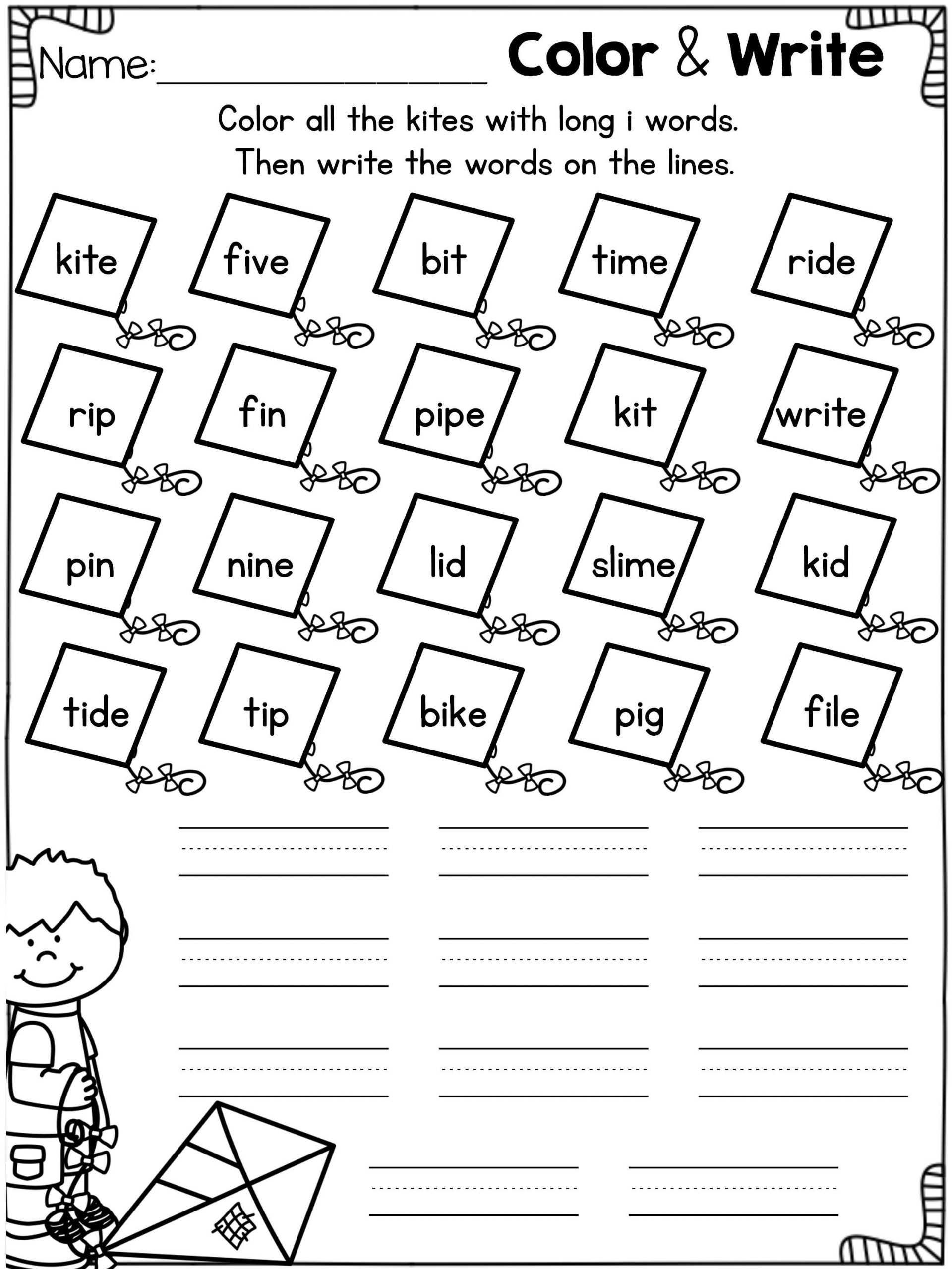 Ou Ow Worksheets 2nd Grade Long Vowel Worksheets and Activities Cvce Words Bundle