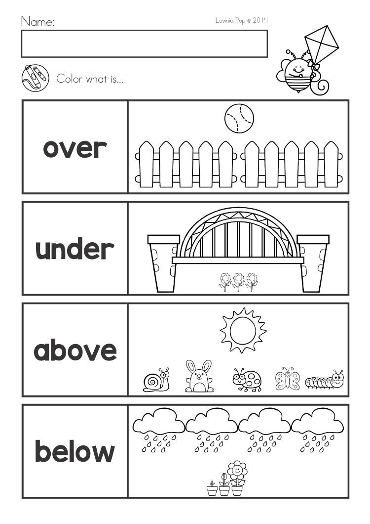 Positional Words Preschool Worksheets Spring Kindergarten Math and Literacy Worksheets