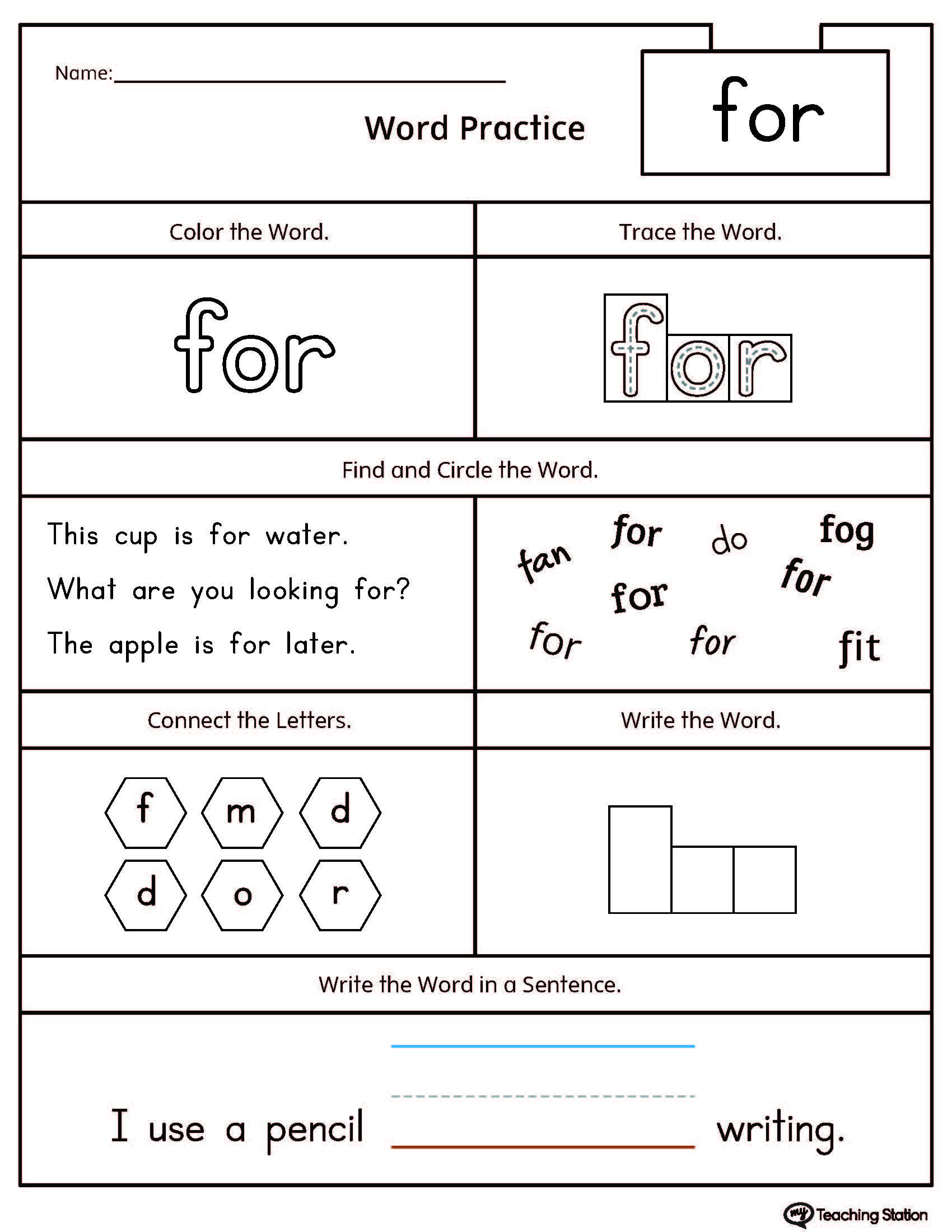 Positional Words Worksheets for Preschool Kindergarten High Frequency Words Printable Worksheets