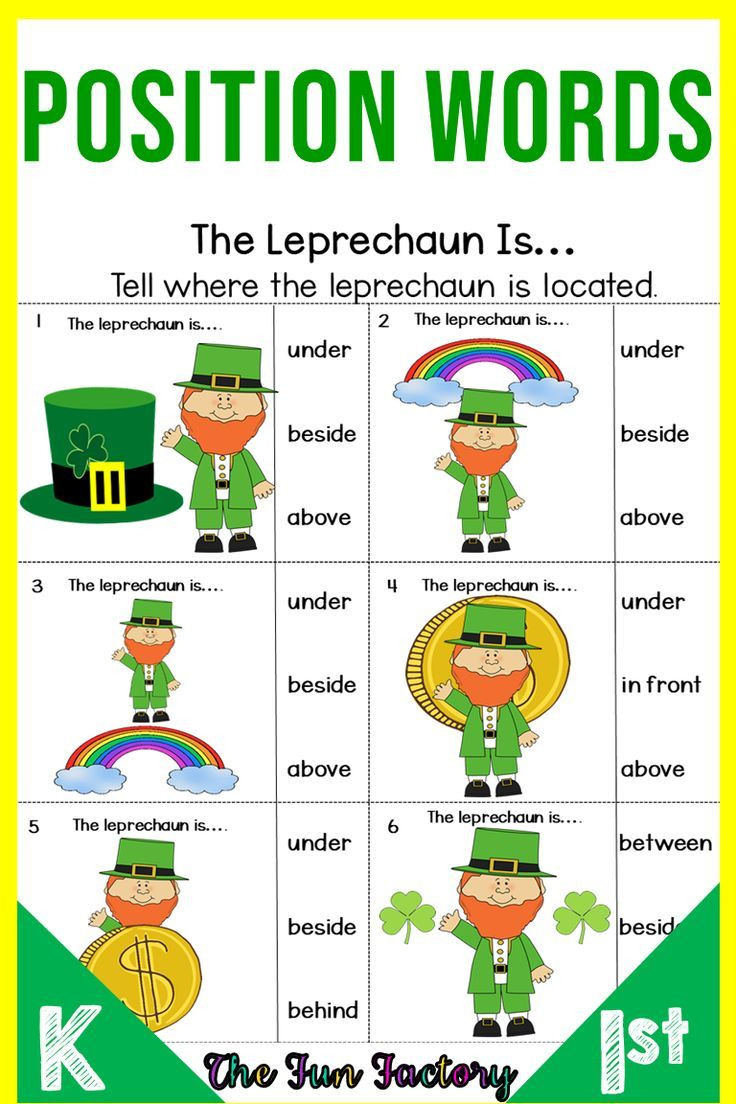 Positional Words Worksheets for Preschool Positional Words Activities and Worksheets