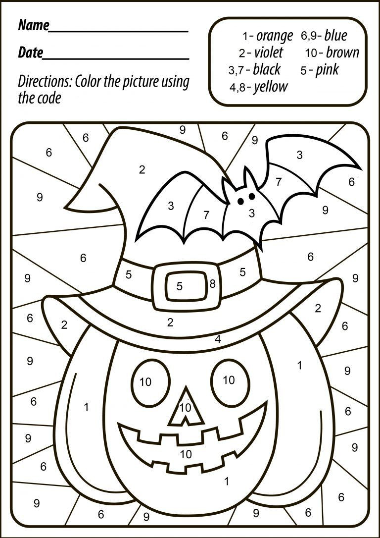 Preschool Halloween Worksheets Free Free Halloween Pumpkin Color by Number Letter for Preschool