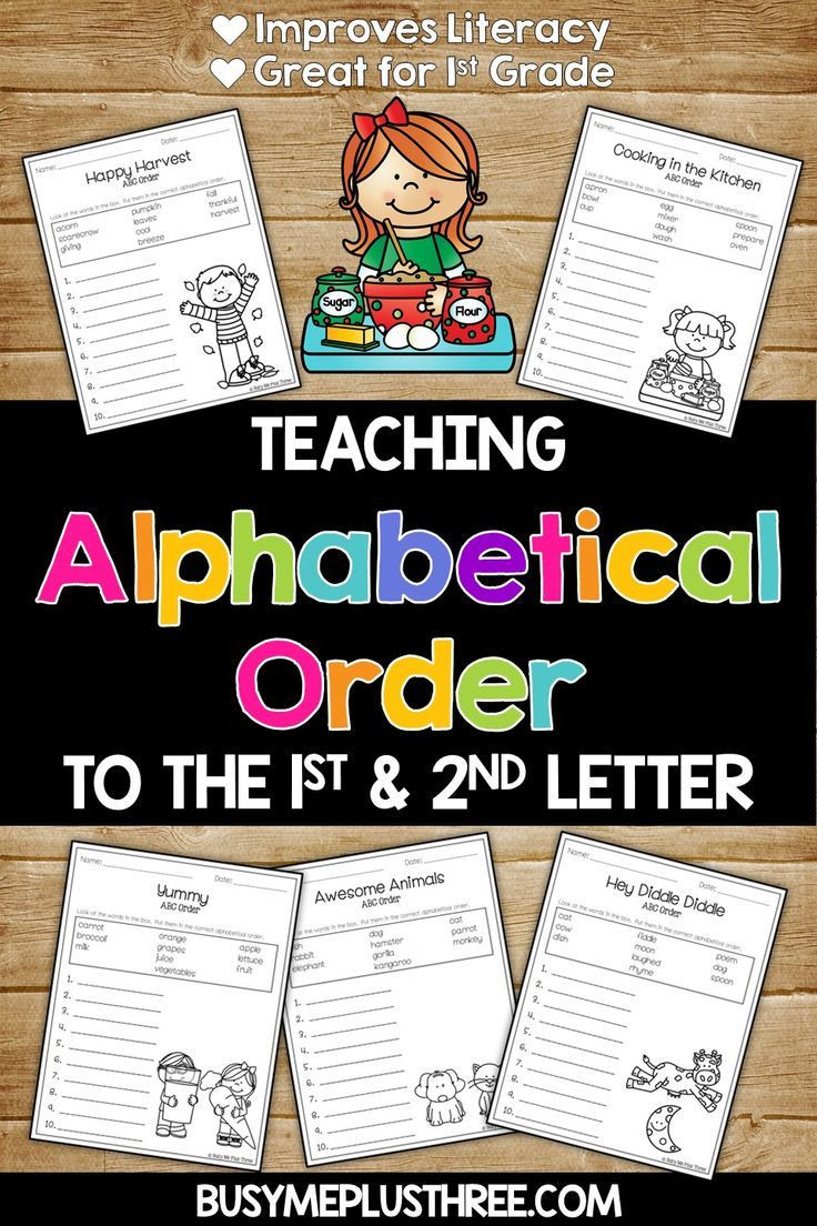 Printable Abc order Worksheets Abc order Worksheets Alphabetical order Pages for 1st 2nd
