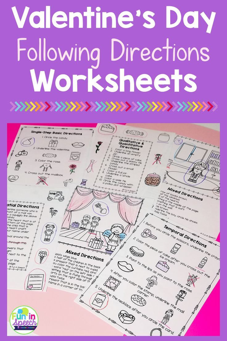 Printable Following Directions Worksheet Valentine S Day Following Directions Worksheets Speech