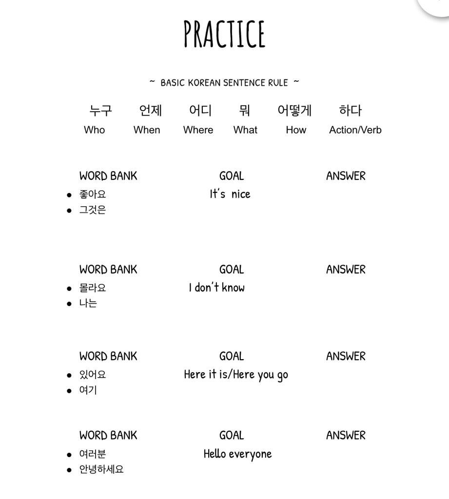 Printable Hangul Worksheets 📝 Simple Korean Sentence Practice 🇰🇷
