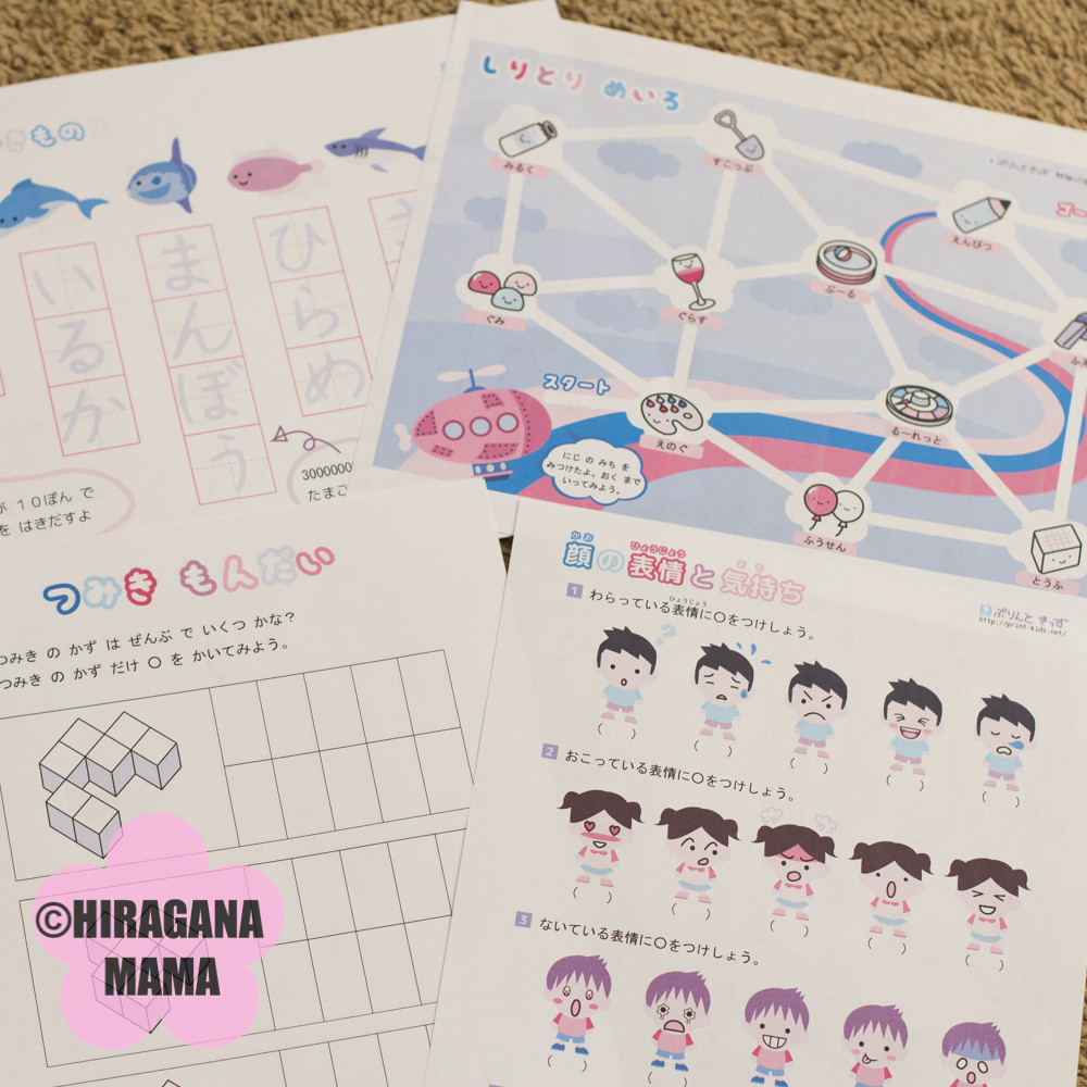 Printable Hiragana Worksheets Print Kids Printable Japanese Educational Worksheets for