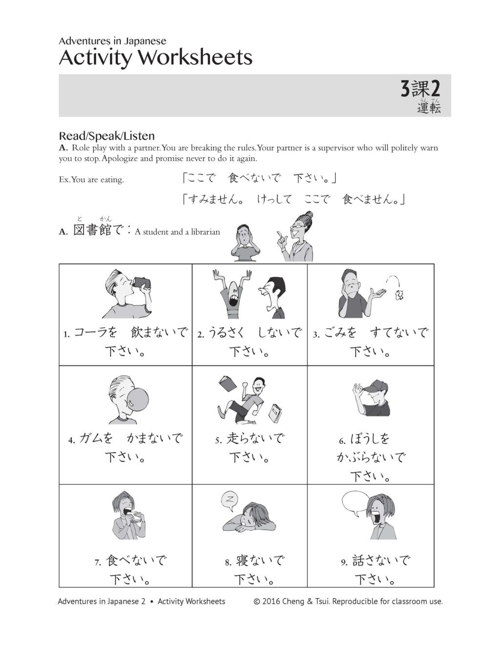 Printable Japanese Worksheets Worksheet Excelent Activity Worksheets Picture