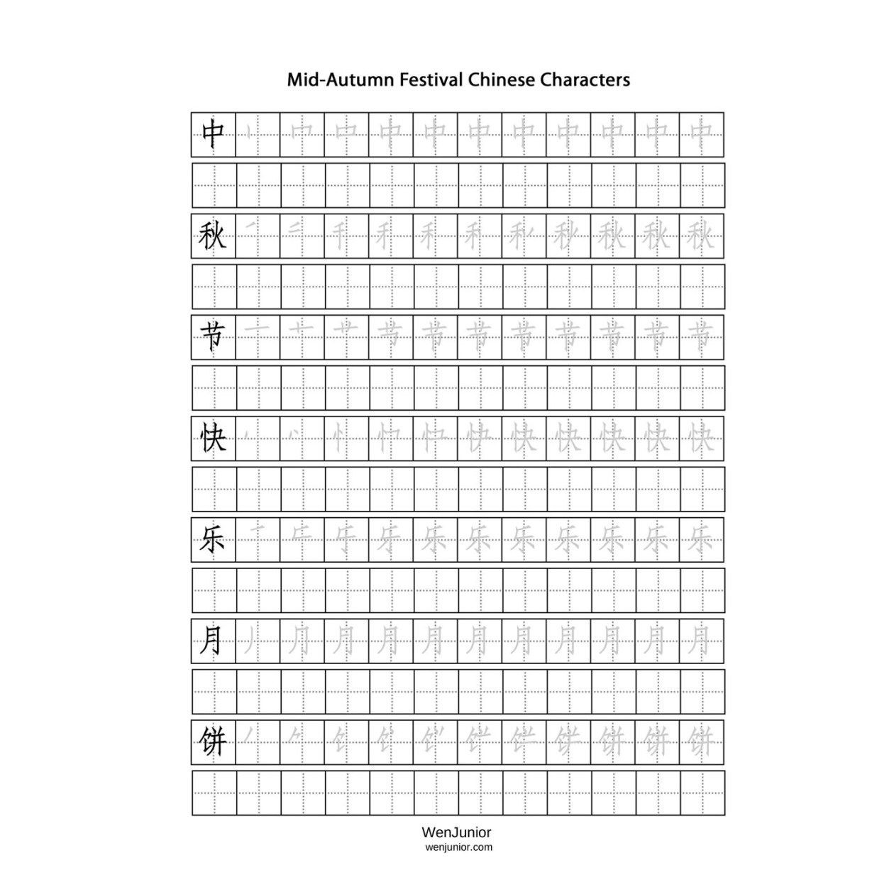 Printable Kanji Practice Sheets Easy Hiragana Worksheets