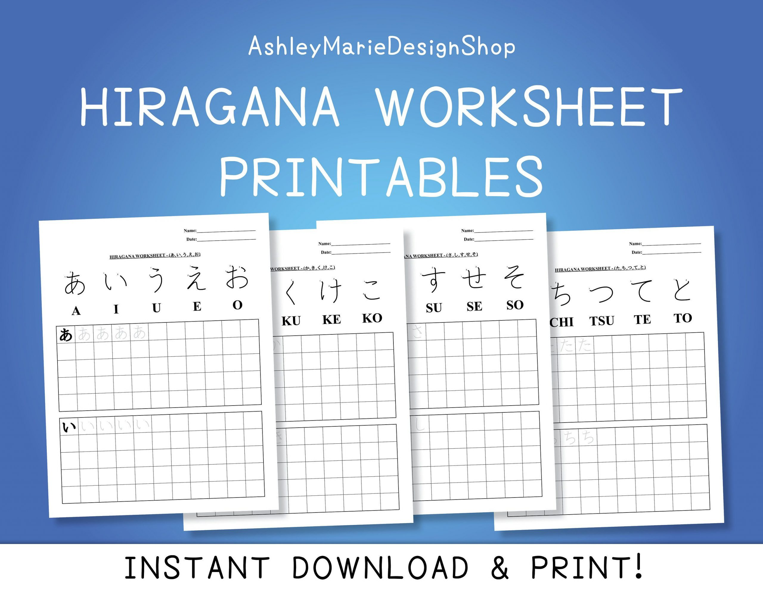 Printable Kanji Practice Sheets Japanese Hiragana Worksheet Printables Instant Download