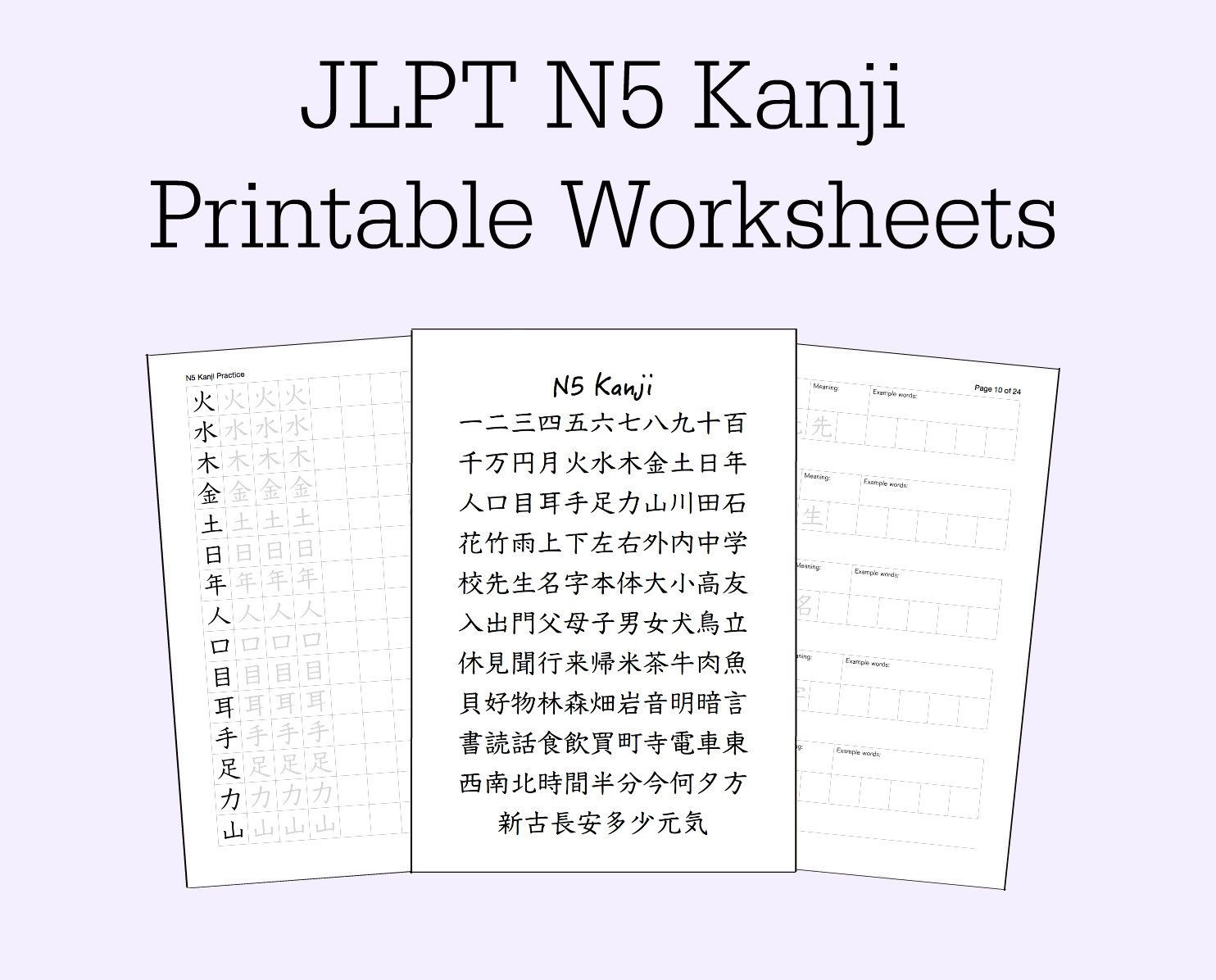 Printable Kanji Practice Sheets Jlpt N5 Kanji Printable Practice Worksheet Set Download