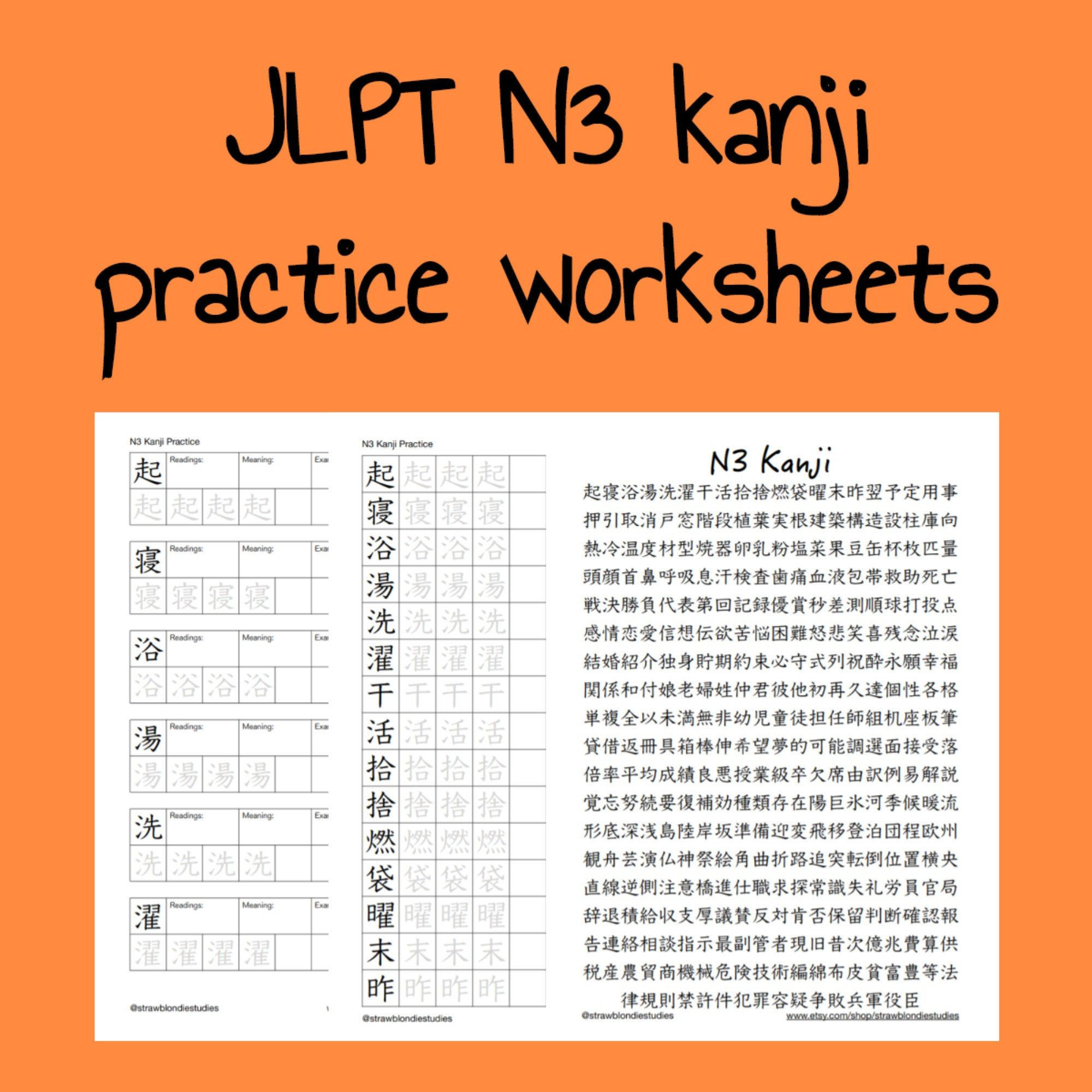 Printable Kanji Practice Sheets Pin On Body Language