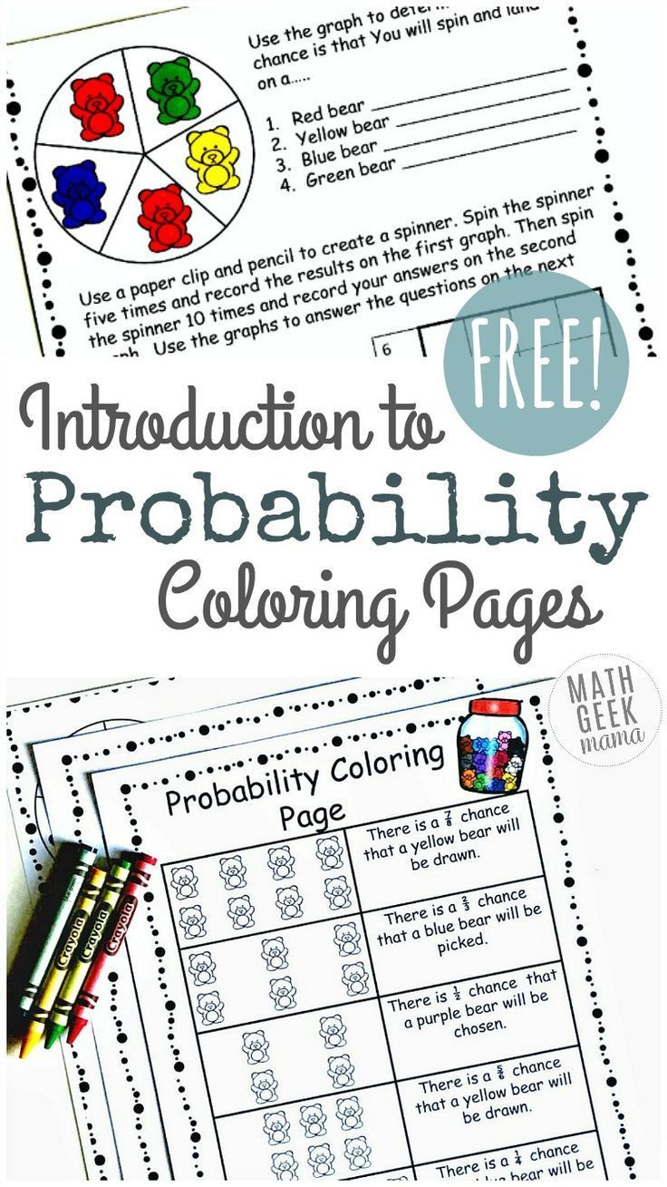Probability Worksheet 4th Grade Simple Coloring Probability Worksheets for Grades 4 6 Free