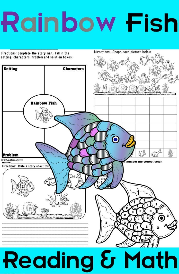 Rainbow Fish Printable Worksheets Rainbow Fish Reading and Math Packet