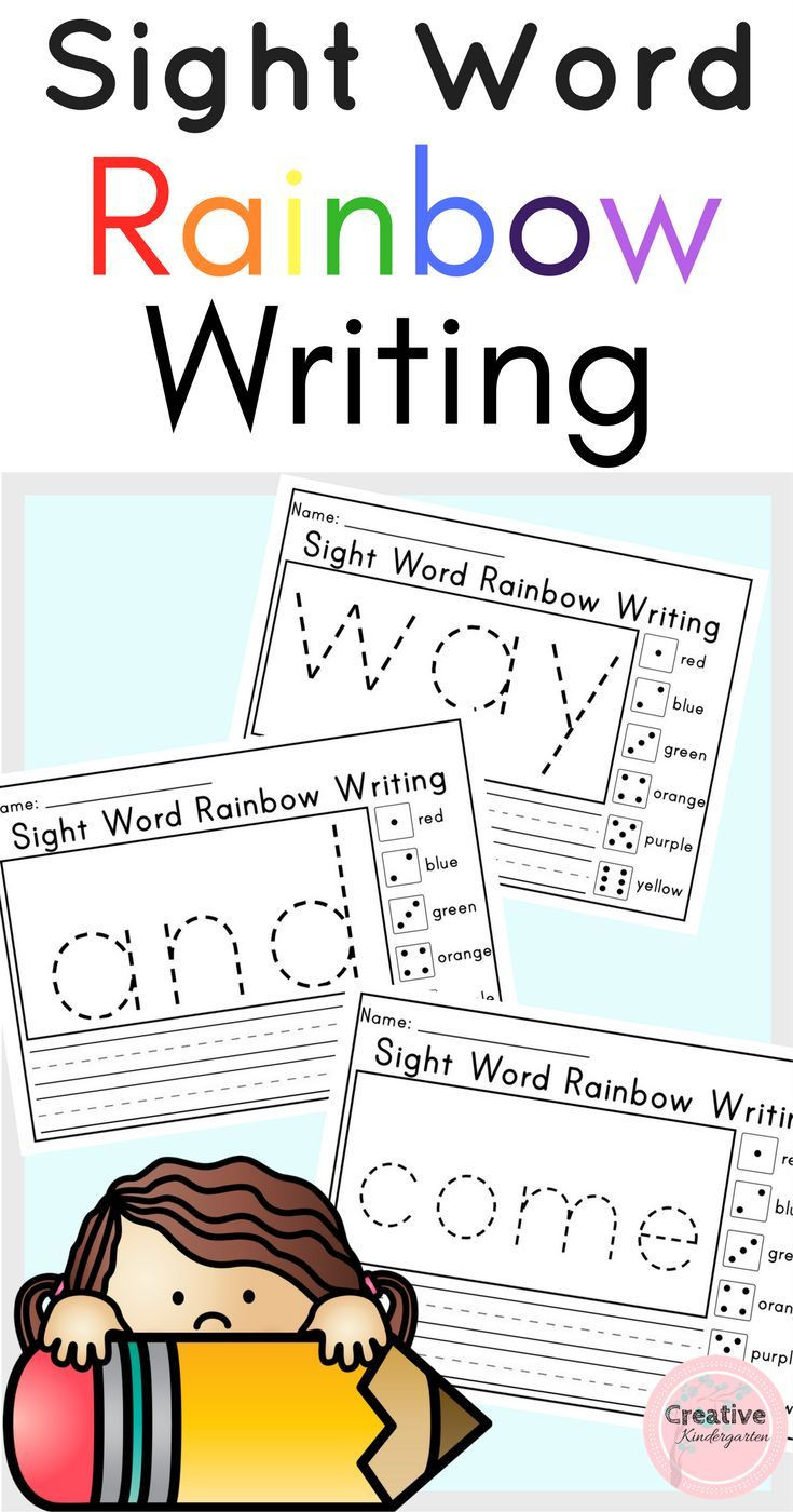 Rainbow Worksheets Preschool Sight Word Rainbow Writing Worksheets for Kindergarten