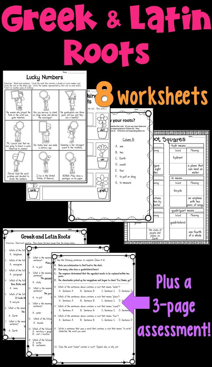 Root Word Worksheets 4th Grade Pin On 4th Grade Language Arts