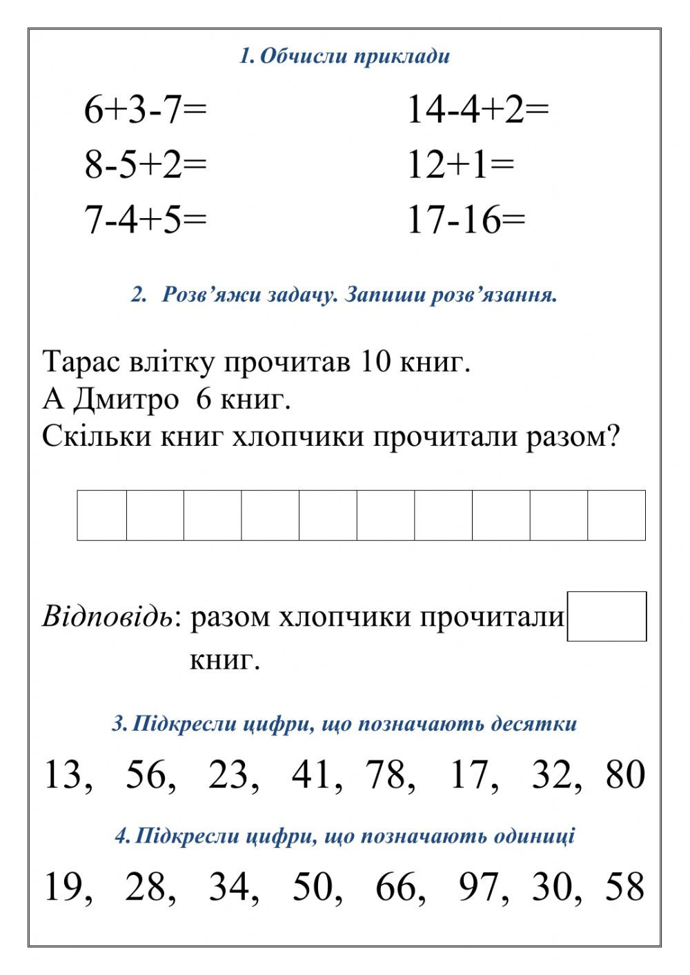 Russian Math Worksheets Math Interactive Worksheet