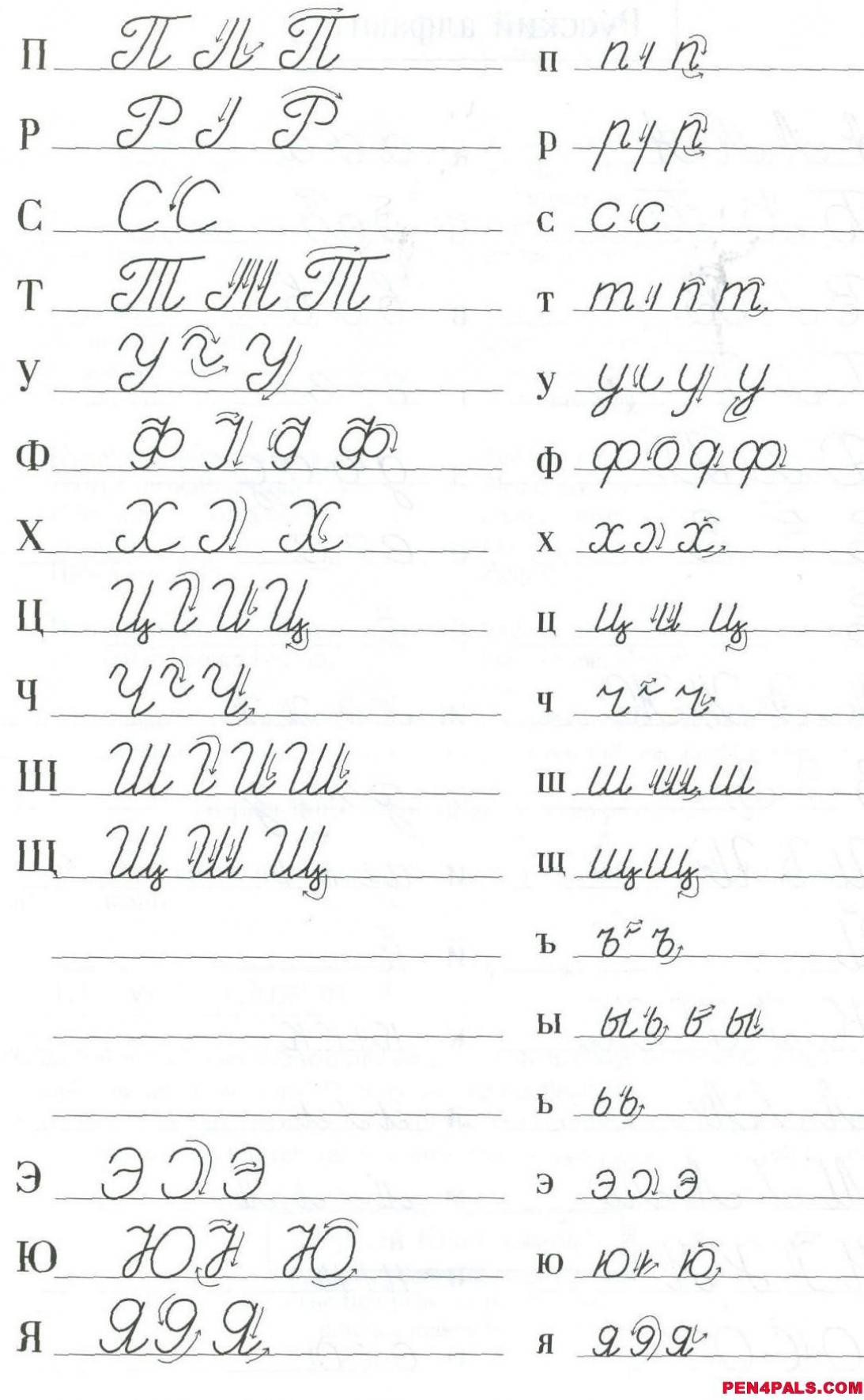 Russian Math Worksheets Math Worksheet Math Worksheet Improve Handwriting
