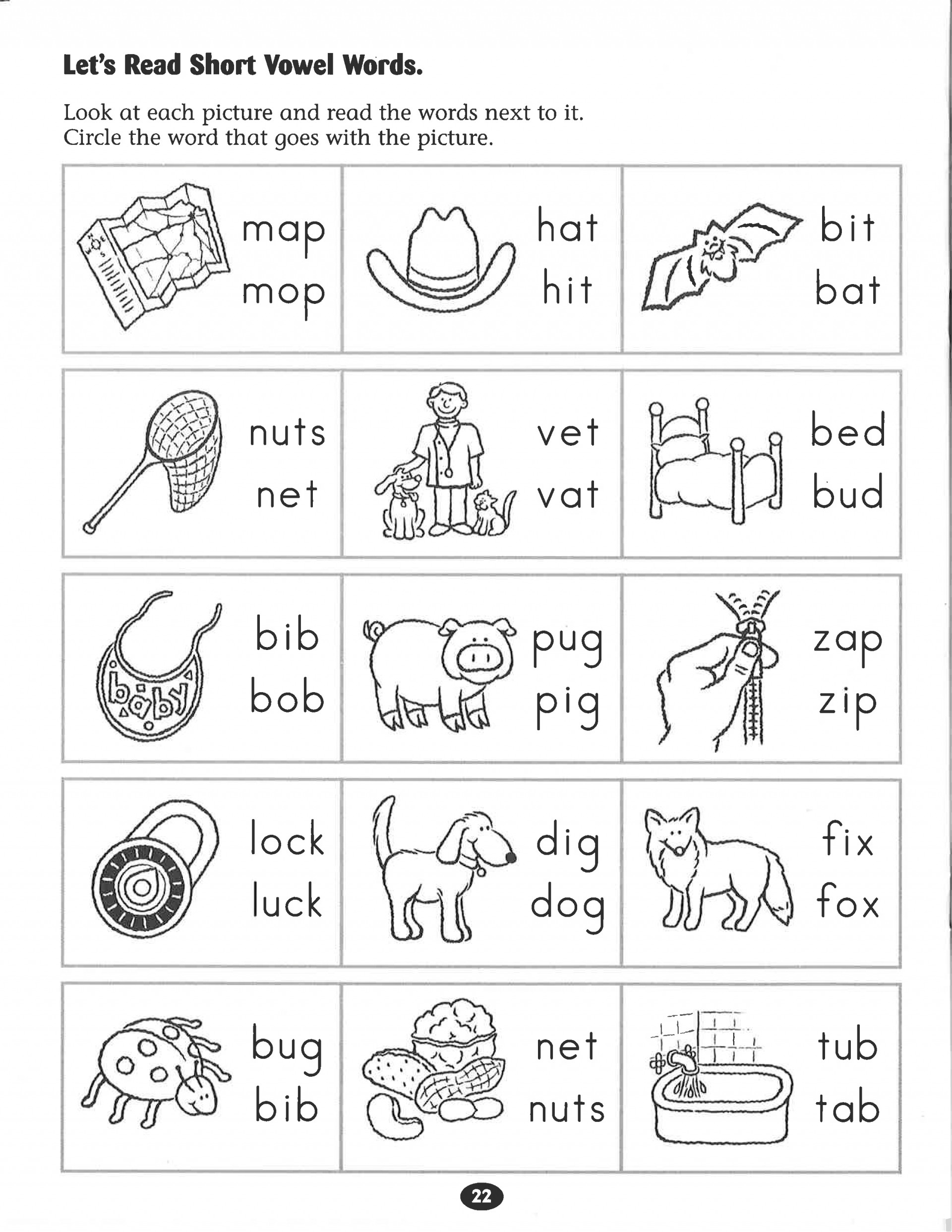 Short A Worksheet First Grade First Grade Vowel Team Worksheets